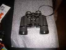 new and used binoculars and monoculars in Valdosta, Georgia
