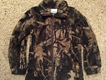 Boy's Columbia Fleece (size XS) in Joliet, Illinois