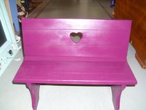 Child/Doll Bench in Elgin, Illinois