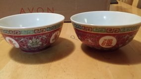 CHINESE RICE BOWLS in Naperville, Illinois