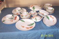Noritake , Waikiki, 5145, Anthurium , gold trimmed, dinnerware serving pieces in Perry, Georgia