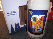 2015 Oktoberfest Beer Mug Stein in Ramstein, Germany