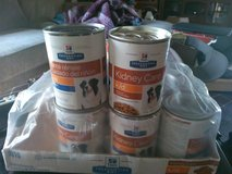10 Cans Kidney Care Perscription Dog Food in Naperville, Illinois