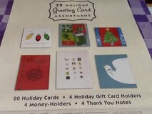 32 Holiday Greeting Card Assortment in Ramstein, Germany
