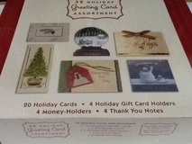 32 Holiday Greeting Card Assortment #2 in Ramstein, Germany