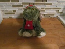 Friendzies Stuffed Animal With Christmas Hat in New Lenox, Illinois