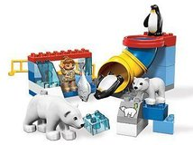 LEGO Duplo Polar Zoo 5633-Complete in Glendale Heights, Illinois