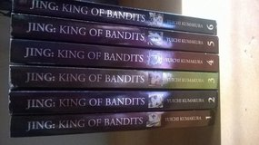 King of Bandits Series in Travis AFB, California