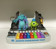 Monsters Inc. Scream Keyboard in Fort Leonard Wood, Missouri