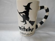 Sandra Magsamen Funny Witch Witchy Woman White & Black Tall Latte Coffee Mug in Kingwood, Texas