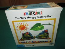 THE HUNGRY CATERPILLAR BOX PUZZLE in Naperville, Illinois