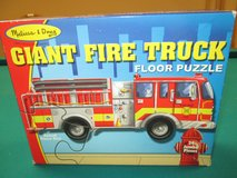 MELISSA & DOUG FIRE TRUCK FLOOR PUZZLE in Bolingbrook, Illinois