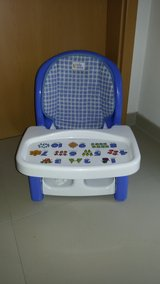 4 stage reclining feeding seat (the First Years) in Ramstein, Germany