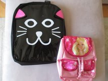 Girls' Back Packs, New Kitty Face Back Pack, Barbie in Lockport, Illinois