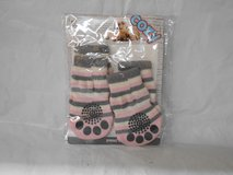 Wag A Tude Simply She Cozy Socks - M/L in Spring, Texas