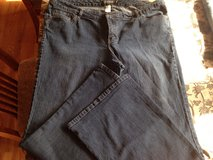 Right Fit Size 6 Jeans in Bolingbrook, Illinois