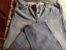 Right Fit Size 6 Jeans #2 in Bolingbrook, Illinois