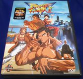 Street Fighter II V DVD in Los Angeles, California
