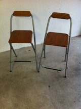 Bar chairs stools in Ramstein, Germany