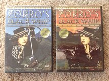 Zorro DVDs Set in Camp Lejeune, North Carolina