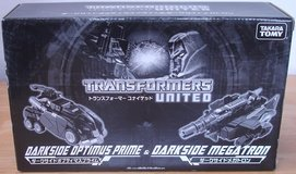 Transformers Limited Edition in Los Angeles, California