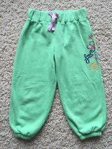 Girls Sweatpants - youth 10 in Chicago, Illinois