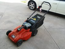 "Lawnmower cordless 19"" in Camp Pendleton, California"