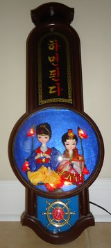 Traditional Korean Wedding Doll Lighted Wall Decor w/Themometer at Bottom in Warner Robins, Georgia