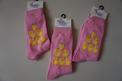 Womens Easter Socks Size 9-11 in Naperville, Illinois