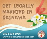 Get Legally Married on Okinawa in Okinawa, Japan