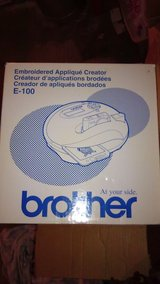 New brother embroider patch school uniform maker in El Paso, Texas