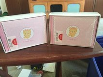 Two boxes of thank you cards - never opened in Batavia, Illinois