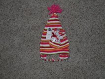 Hat & mittens-NWT-0-6 months in Naperville, Illinois