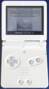 Limited Edition Game Boy Advance in Los Angeles, California