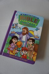 My Favorite Bible Storybook for Toddlers in Joliet, Illinois