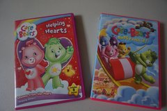 Care Bears 2 pack DVD Movies in Oswego, Illinois