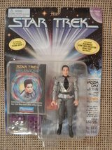 Lt. Jadzia Dax from 'Blood Oath' - Star Trek: DS9 Playmates Action Figure in Stuttgart, GE