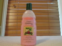 Ripened Raspberry Moisturizing Body Lotion in Cherry Point, North Carolina
