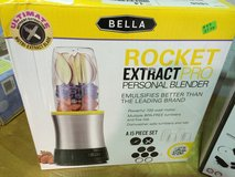 Rocket extract pro blender (NEW) in Fort Knox, Kentucky