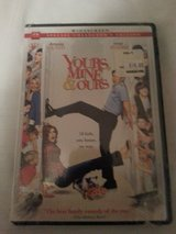 NIP Yours, Mine & Ours dvd in Camp Lejeune, North Carolina