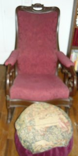 Ornate Rocking Chair in Fort Campbell, Kentucky