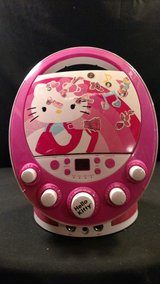 Hello Kitty CD Disco Karaoke - Pink (CD Player Only) (T=4) in Clarksville, Tennessee