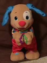 FISHER PRICE DANCE AND WIGGLE PUPPY in Conroe, Texas