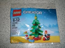 Lego #30286 Christmas Tree Polybag NEW in Naperville, Illinois