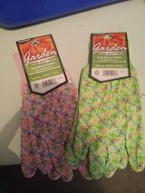 2 New gardening gloves in Shorewood, Illinois