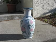Flower vase in Camp Pendleton, California