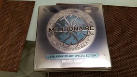 SPECIAL EDITION MILLIONAIRE BOARD GAME in Lakenheath, UK