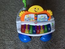 Fisher-Price Laugh & Learn Baby Grand Piano in Houston, Texas