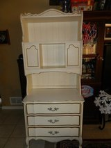 French Provincial 3 drawer dresser with hutch in Batavia, Illinois