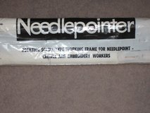 Wooden frame for needlepoint, crewel or embroidery in Houston, Texas